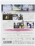Rinne No Lagrange - Season 2 Vol.4 (BD+BOOKLET) [Japan BD] BCXA-434