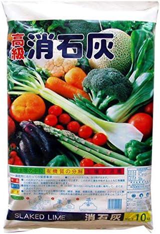 アルカリ分(有効石灰)65%以上! あかぎ園芸 消石灰 10kg 4袋 (4952497021005) 〈簡易梱包