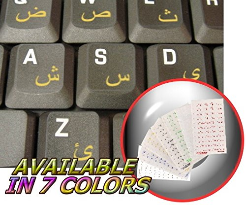 ARABIC KEYBOARD STICKER WITH YELLOW LETTERING ON TRANSPARENT BACKGROUND FOR DESKTOP, LAPTOP AND NOTEBOOK