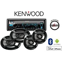 Kenwood KDC-X599 CD Receiver with built in bluetooth, one pair of Pioneer TS-165P 6.5 and one pair of TS-695P 6x9 Speakers with a FREE SOTS Air Freshener