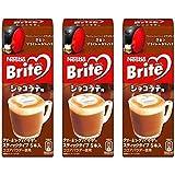 【まとめ買い】 Nestle Brite ネスレ ブライト ショコラテ用 5P × 3個