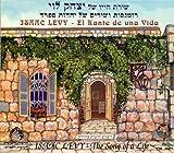 Double Albums Jewish & Yiddish Music