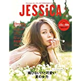 JESSICA by Bramo 2016年Vol.5 小さい表紙画像