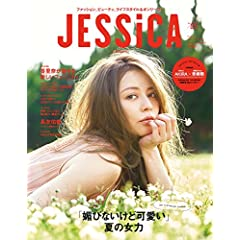 JESSICA by Bramo 最新号 サムネイル