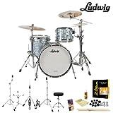 Ludwig USA Classic Maple 3 Pc Drum Kit in Sky Blue Pearl (L8303AX52WC) Includes: Zildjian KCH390 Cymbals, Hardware & Drumsticks