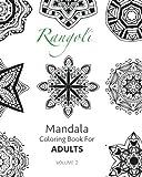 Rangoli - Mandala Coloring Book For Adults (Volume 2)