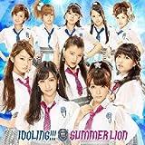 サマーライオン (初回限定盤C)[CD Only]