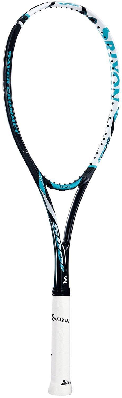 スリクソン(SRIXON) [ガット張り上げ] ソフトテニス ラケットスリクソンV500V グリップサイズ UXL1 11801UXL1 B07DKCM4SP サンシャインイエロー|32ポンド(やや硬い) サンシャインイエロー