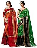 ELINA FASHION Pack Two Sarees Indian Women Cotton Art Silk Printed Weaving Border Saree (Multi 5)