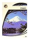 Podr?ze marzen: Tokio [DVD] (No English version) by Michael Hudson