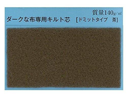 バイリーン ニードルパンチ黒綿 接着無し 20m巻 MH14-BKR B00D10G72G