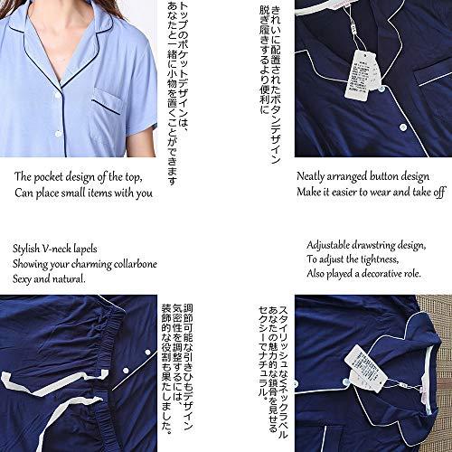 Verano Cortos Hogar Conjunto Sección Manga Corta Pijamas Ropa Modales Fibra 2 Pijamas De Pantalones V1 Blue Bambú Piezas Co Clothing Delgada Dark pAYxw486