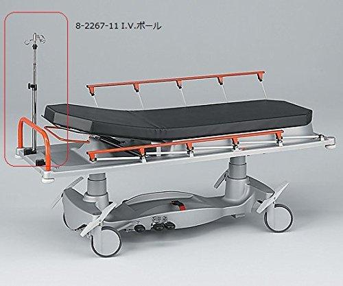 ナビス(アズワン)8-2267-11油圧式救急ストレッチャーIVポール20714700 B07BD35TT6