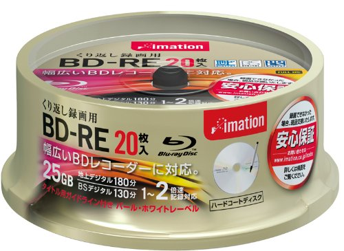 imation BD-RE 25GB 2x Speed 20 Pack Spindle (Version 2010) - Rewritable by Imation