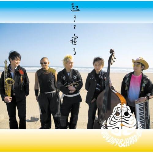 Okite Neru -Funny Day & Hard Night- by Pe\'z on Amazon Music - Amazon.com