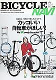 Bicycle navi. no.34(2009 January).