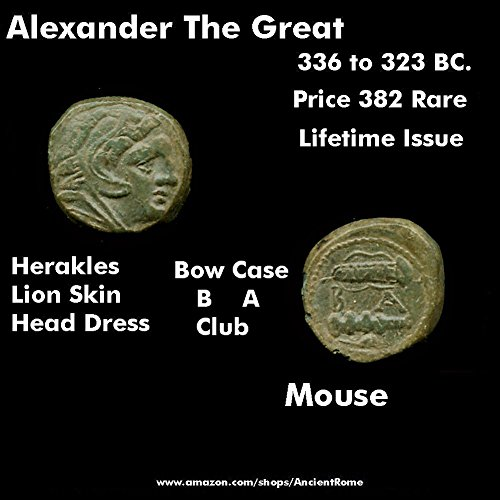 325 GR ALEXANDER THE GREAT 325 BC. Lifetime Rare MOUSE issue. Club. Bow Case. Ancient Greek Coin. Bronze Fine