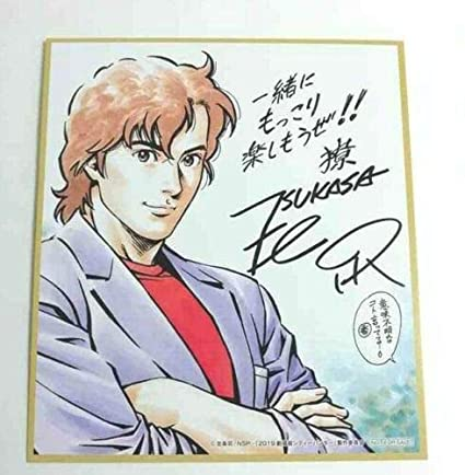 Amazoncom City Hunter Shinjuku Private Eyes Autograph Ryo
