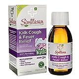 Similasan Kids Cough Relief Syrup -- 4 fl oz