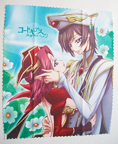 Anime Code Geass Multi Purpose Eyeglasses Screen Cleaning Cloth #2