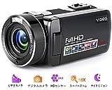 ビデオカメラ カムコーダー 1080p フルHD デジタルカメラ18倍率デジタルズーム ナイトビジョン 夜間カメラ 一時停止機能 3.0インチLCD 270°回転液晶画面 リモコン付属