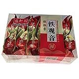 A Grade Jing Xuan Anxi Tie Guan Yin Chinese Oolong Tea100g