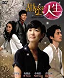 Bitter Sweet Life (Korean TV Series with English Subtitle, All region DVD) by Lee Dong Wook