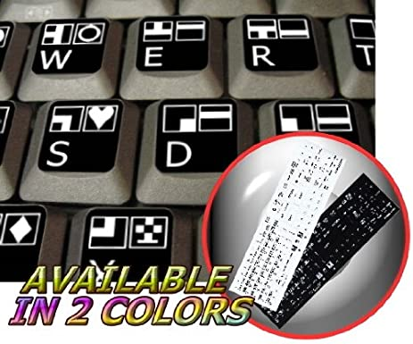 amazon com commodore 64 non transparent keyboard labels layout