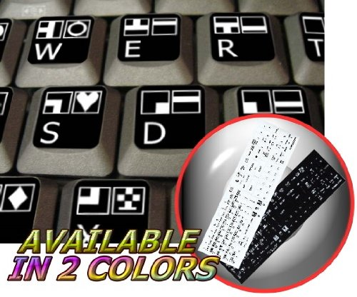 COMMODORE 64 NON-TRANSPARENT KEYBOARD STICKERS ON BLACK BACKGROUND