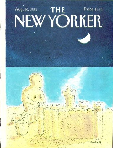 New Yorker cover Mankoff Sand boy builds sand castle by moonlight 8/26 1991 ()
