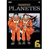 Planetes (Vol. 6) by Bandai