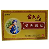 Miao Doctor Urinary Tract Infection Treatments Plaster ,Prostatitis Urinary Prostatic Urological ,16Counts