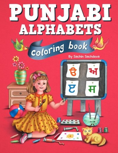 Punjabi Alphabets Coloring Book: Learn Gurmukhi letters and Color the pages pdf