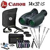 Canon 14×32 IS Image Stabilized Binocular Advanced Bundle