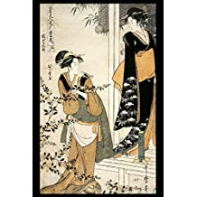 Japanese Art Woodblock Notebook no.1: Attractive 6x9 lined Japanese ukiyo style woodblock print notebook, journal book. Japanese art blank book featuring traditional Kimono women dress. Kitagawa Utamaro