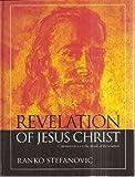img - for Revelation of Jeses Christ ( Commentary on the Book of Revelatin) book / textbook / text book