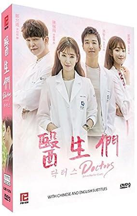 Doctor Korean