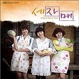 [CD]三姉妹 韓国ドラマOST