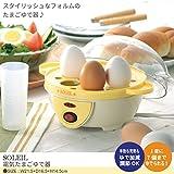 電気 ゆで卵器 最大7個 半熟 固ゆで 卵 たまご キッチン 調理 料理 お弁当 朝食 簡単 便利 アイディア グッズ 新生活 一人暮らし