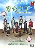 6 Devils of My House (Atashinchi No Danshi) Japanese Tv Drama English Sub NTSC All Region