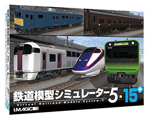 Amazon | 鉄道模型シミュレータ...