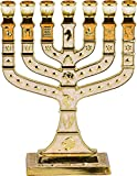 Talisman4U Gold Enamel Menorah 7 Branch Candle Holder 12 Tribes of Israel Holy Land Gift - Height 5 inch