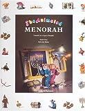 The Animated Menorah, Ephraim Sidon, 9657108802