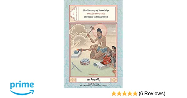 The Treasury of Knowledge: Book Eight, Part Four: Esoteric
