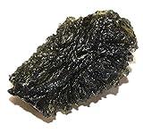 Besednice Moldavite Specimen Drop Bulb Shape 7.6 Grams MOLD17SBES01