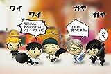 Takara Tomy Ajin Double Keychain Mascot Figure ~1.5