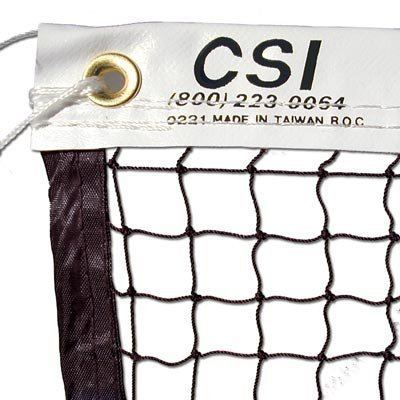 CSI Cannon Sports Knotted Badminton Tournament Net with Steel Cable, 21'