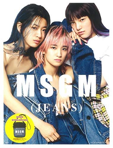 MSGM MAGAZINE 2018 画像 A