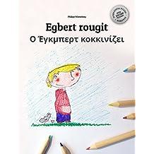 Egbert rougit/Ο Έγκμπερτ κοκκινίζει: Un livre d'images pour les enfants (Edition bilingue français-grec) (French Edition)