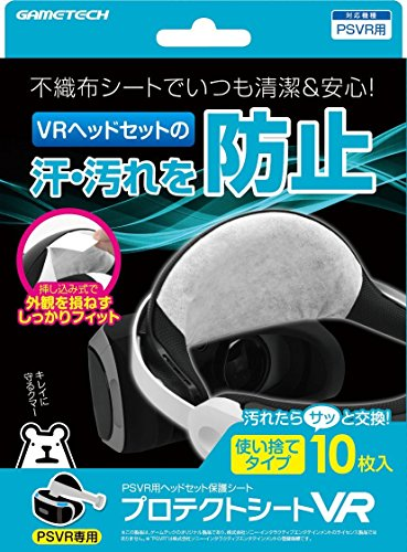 GAMETECH-PlayStationVR-PROTECTION-Non-woven-Fabric-Sheets-from-SWEAT-DIRT-COSMETIC